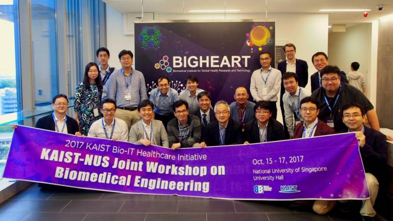 Dr. Drum invited to speak at KAIST – BIGHEART joint symposium
